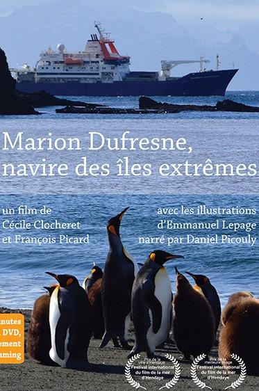Marion Dufresne, navire des îles extrêmes
